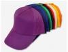 הדפסה על כובע זול